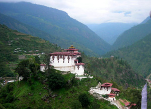 Lhuntse Dzong Fortress in Bhutan