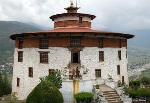Taa Dzong Fortress in Bhutan