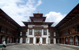 Trashiyangtse Dzong Fortress in Bhutan